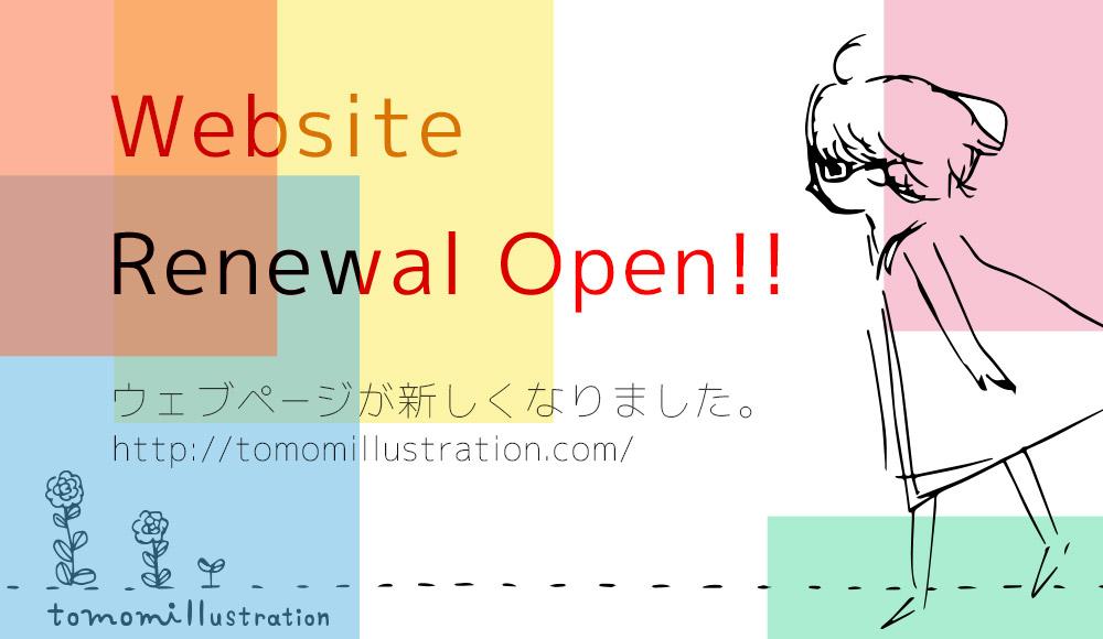 Website Renewal Open