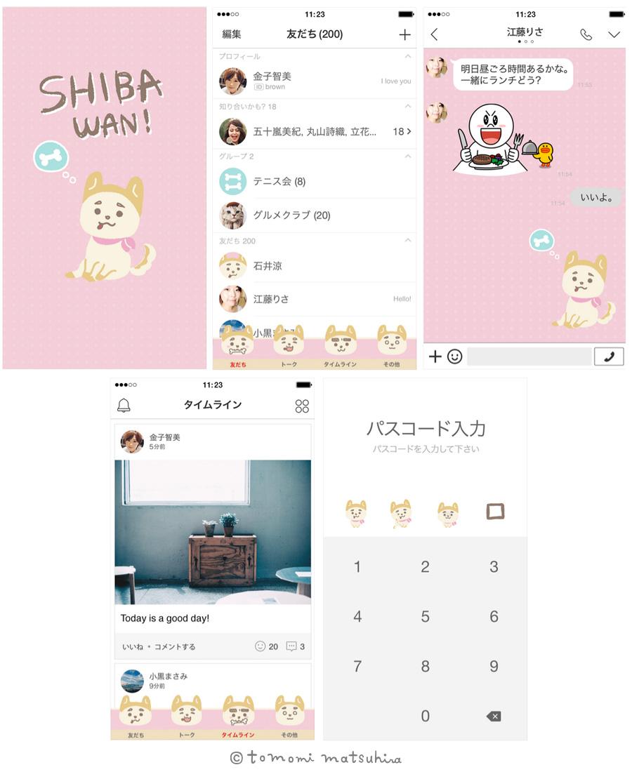 kisekae_detail_shiba