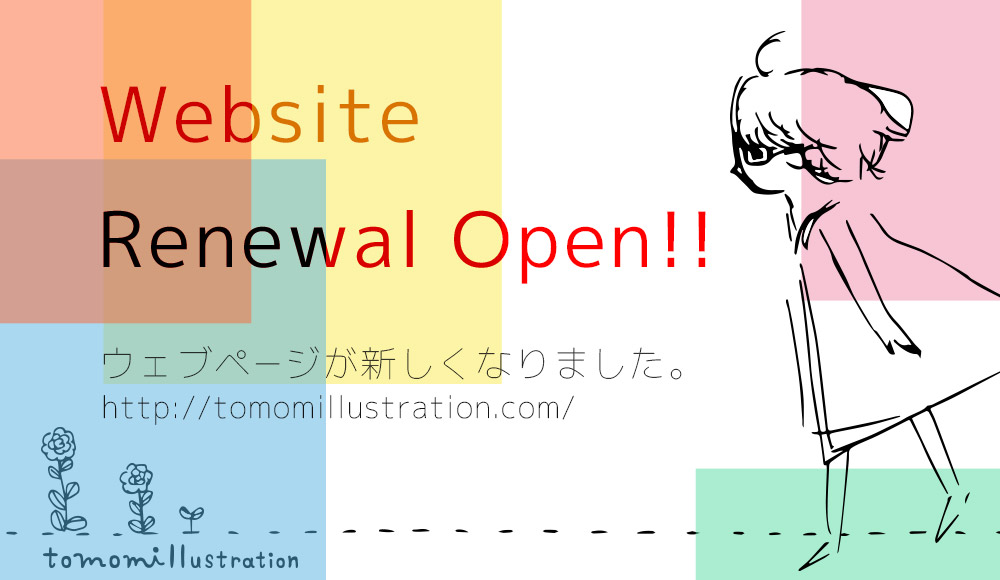 Website Renewal Open