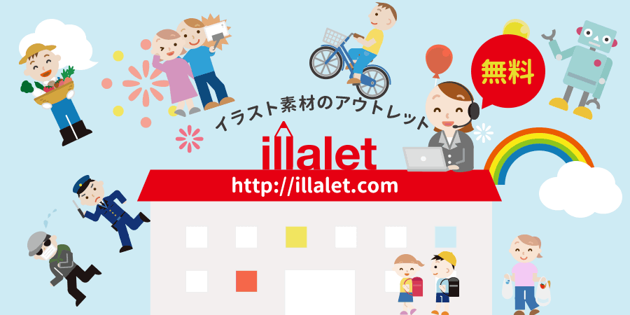 http://illalet.com/